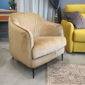 Atpūtas krēsls  ISCHIA (no ekspozīcijas)