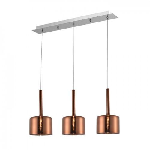 Griestu lampa COPENHAGEN