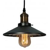Griestu lampa ROTTERDAM (mazā)