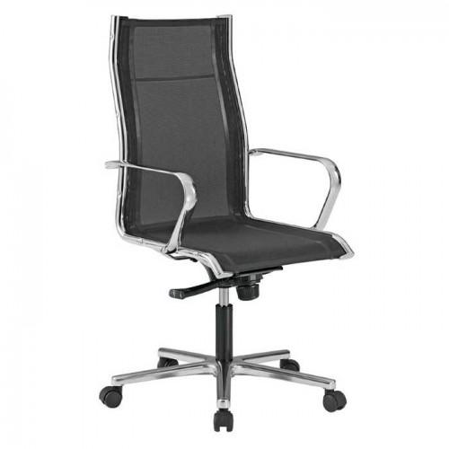 Biroja krēsls ORIGAMI RE